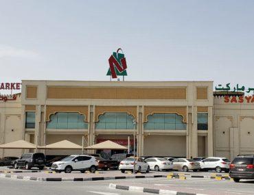Entrance to Nesto hypermarket Sharjah Muweilah
