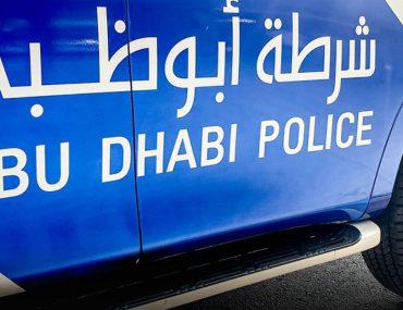 Abu dhabi smart gate