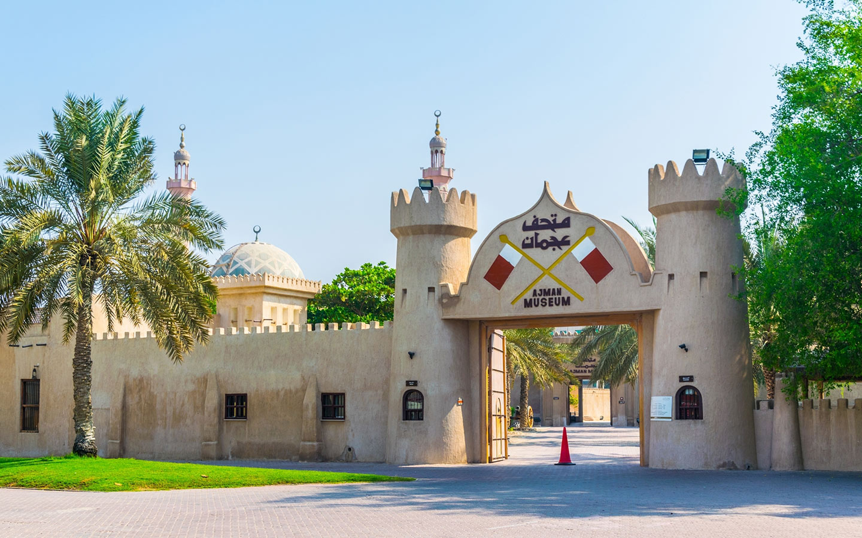 متحف عجمان من الخارج