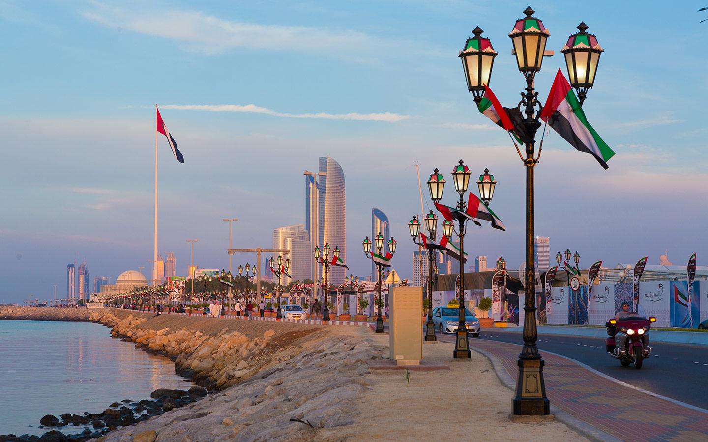 Emirates' flag