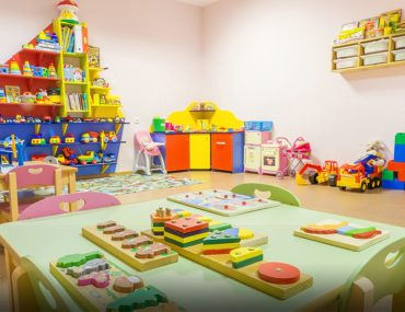 Ajman nursery