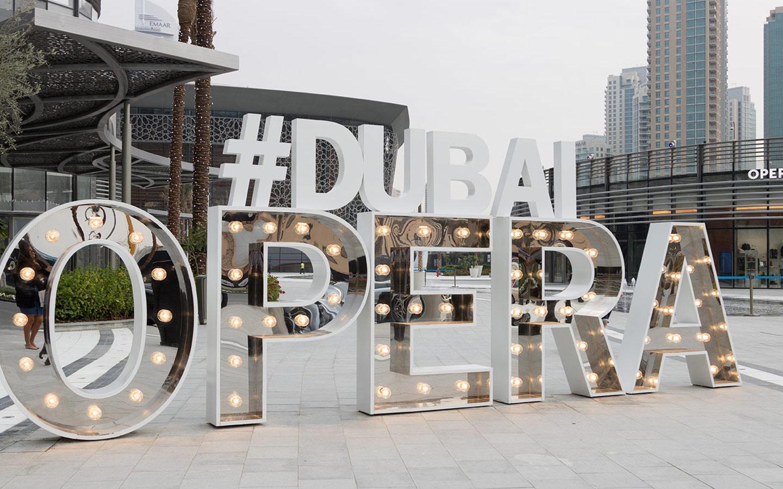 مميزات وخدمات تقدمها دبي أوبرا بمعايير عالمية