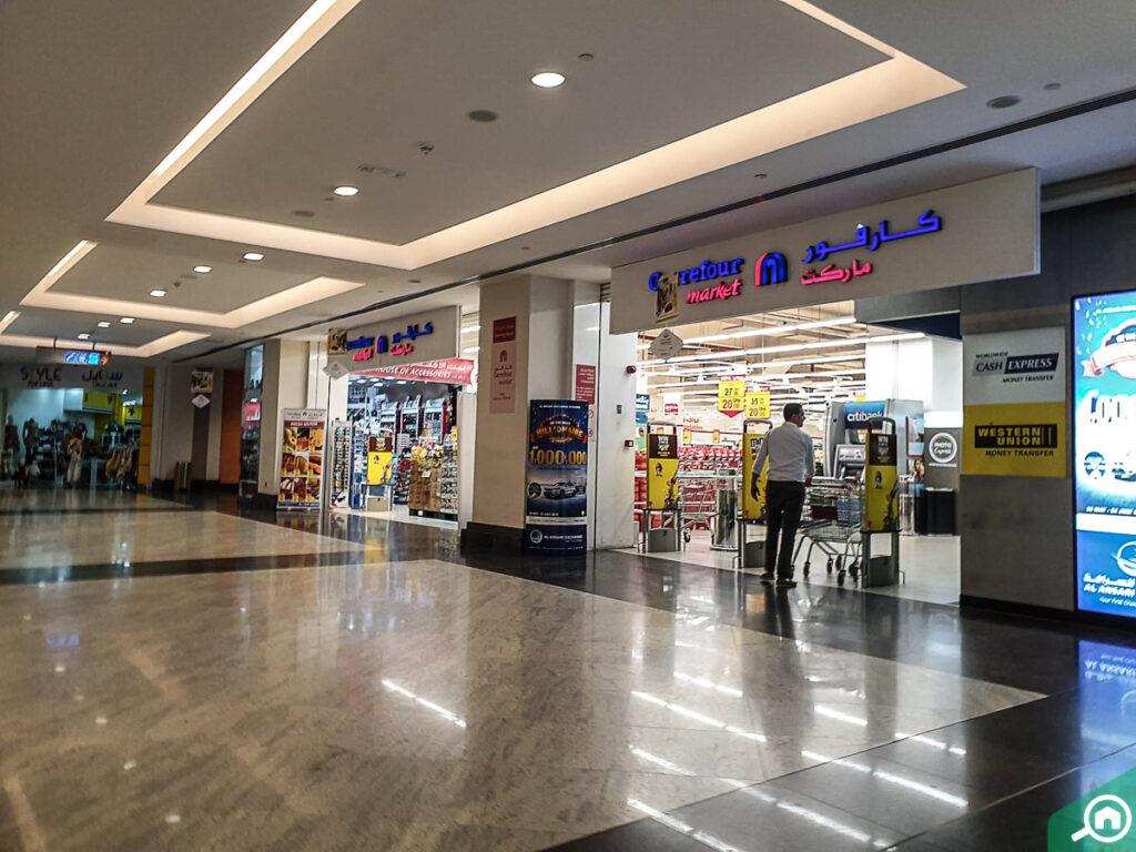 Carrefour Market Oasis Mall Dubai