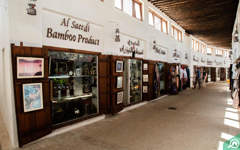 Old Bazaar Sharjah