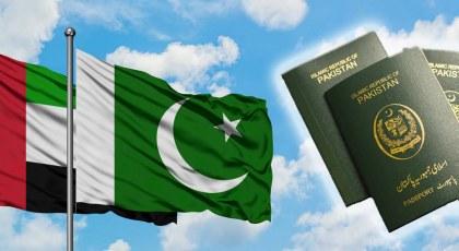 Passport for Pakistanis in UAE