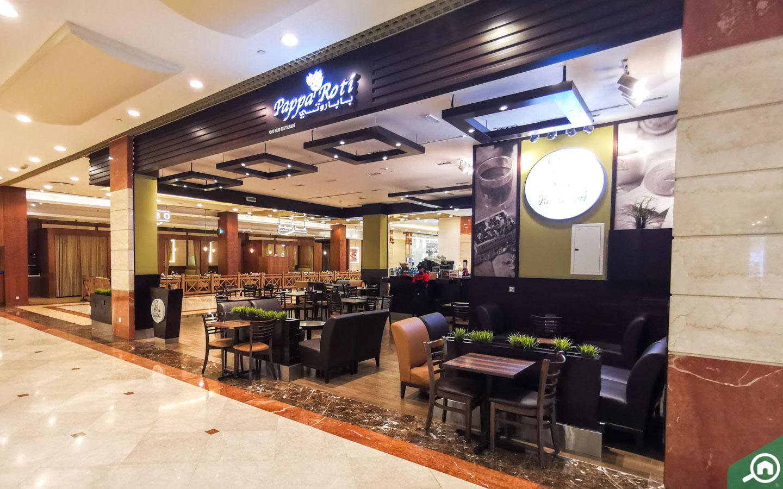 Pappa Roti Outlet at Al Khalidiyah Mall