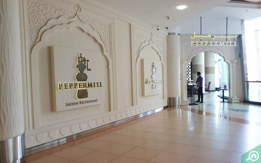 Peppermill in Al Wahda Mall