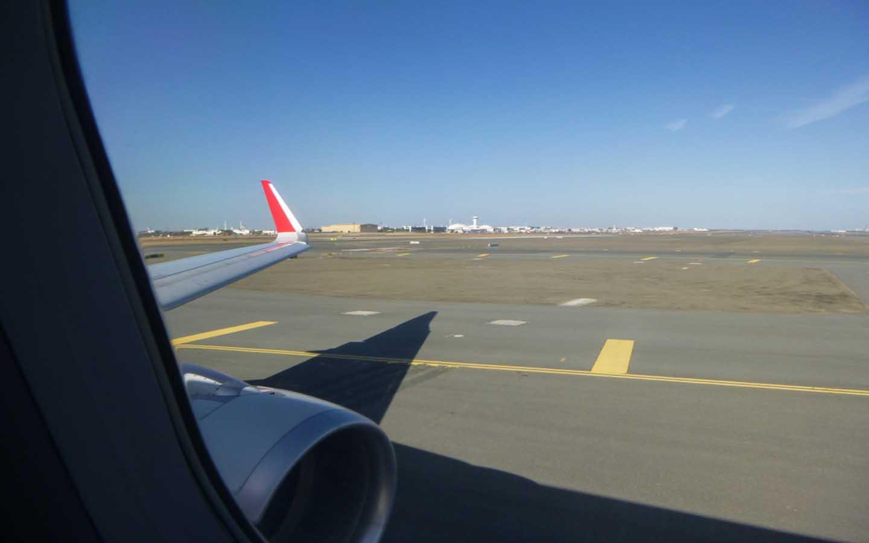 Plane on Sharjah Airport runway