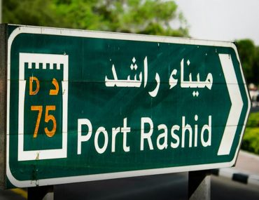 طريق ميناء راشد