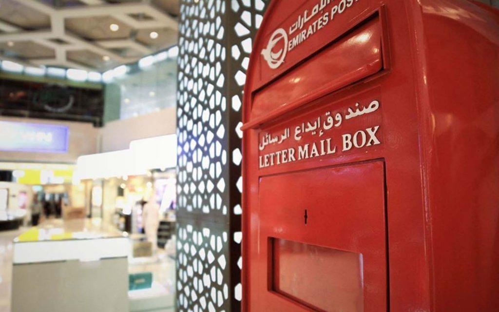 Abu Dhabi Airport post office