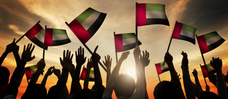 UAE Public Holidays in 2019