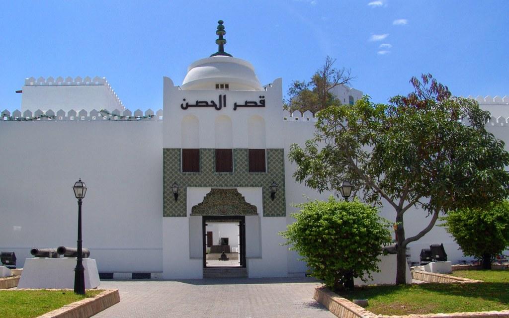 Outside view of Qasr Al Hosn fort
