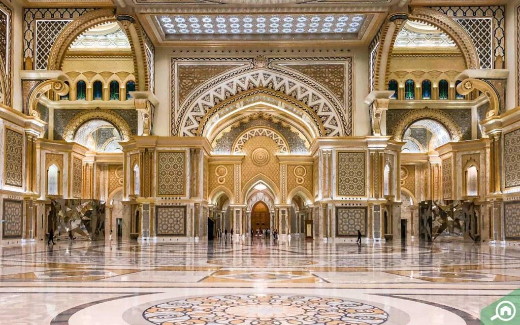 View of the main hall in Qasr al Watan