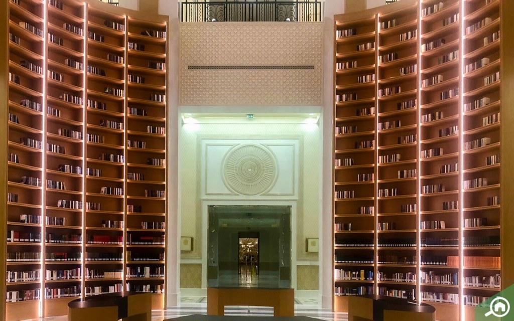 مكتبة القصر