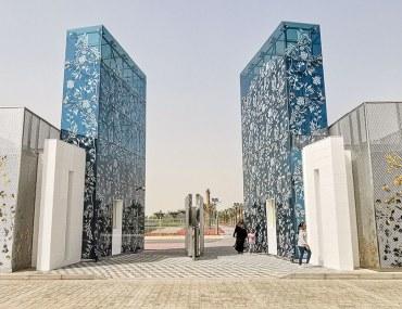 الحديقة القرأنية، معلم إسلامي يجسد روائع المعجرات النبوية
