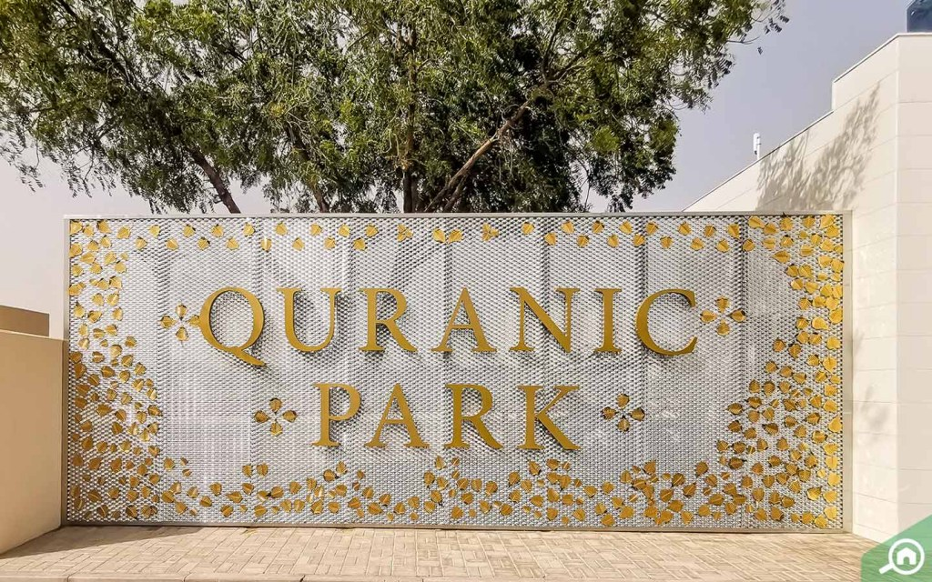 Quranic Park Dubai