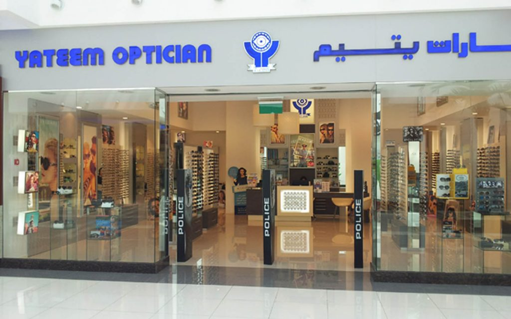 yateem optician shop in RAK mall
