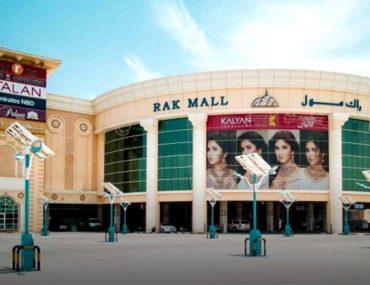 Entrance to RAK Mall