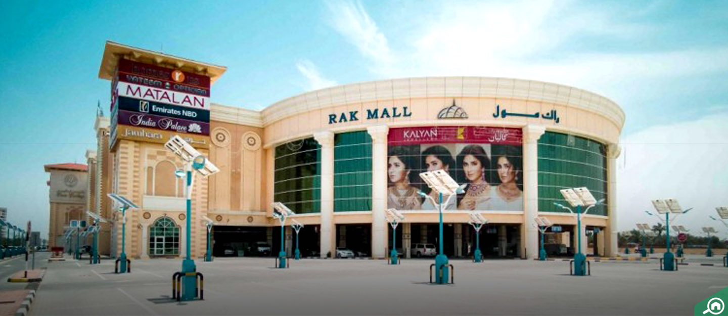 Entrance to RAK Mall