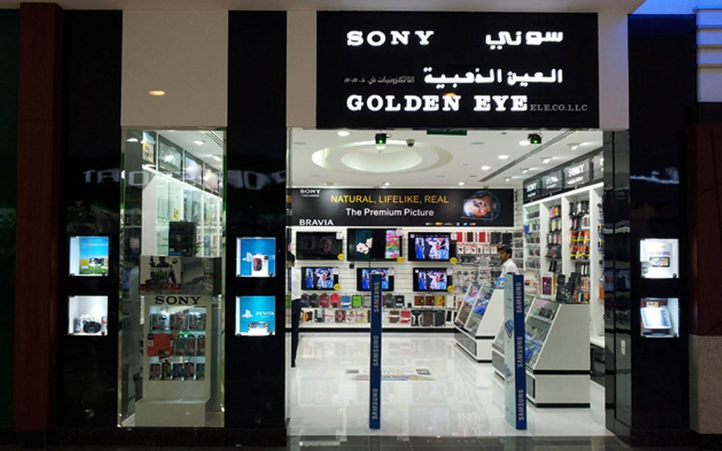 sony outlet in RAK Mall