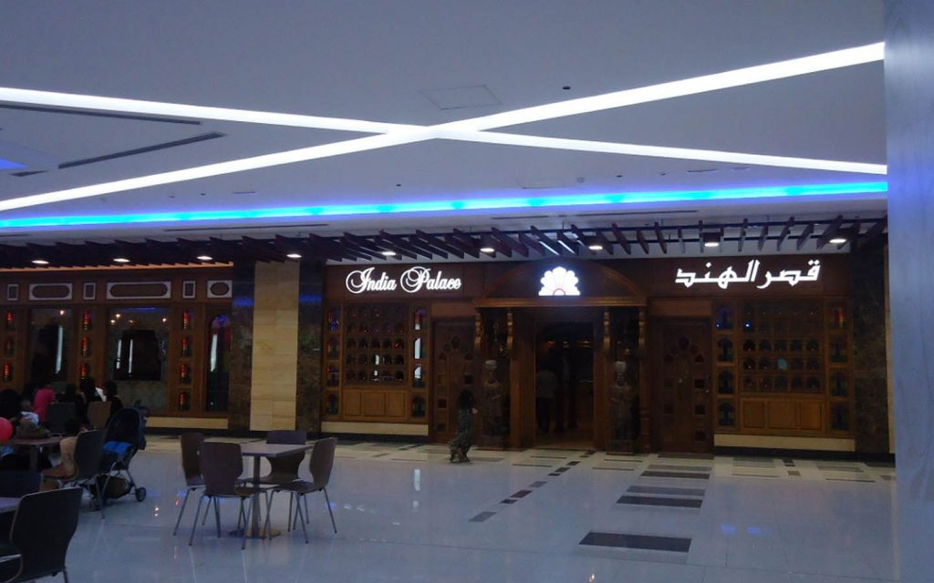 India Palace outlet in RAK Mall