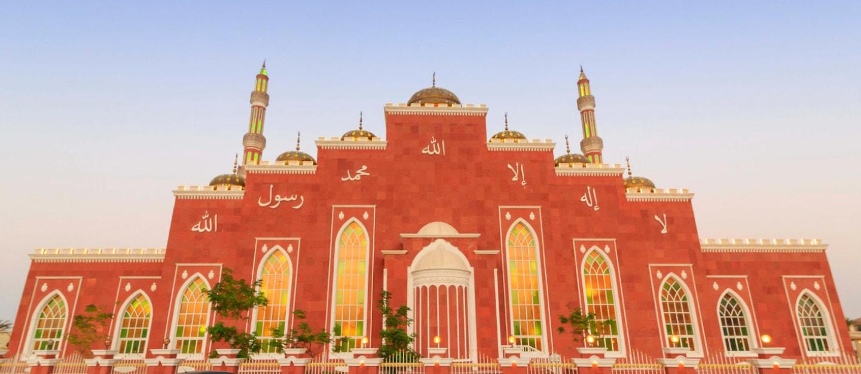 View of Al Salam Mosque in Al Barsha