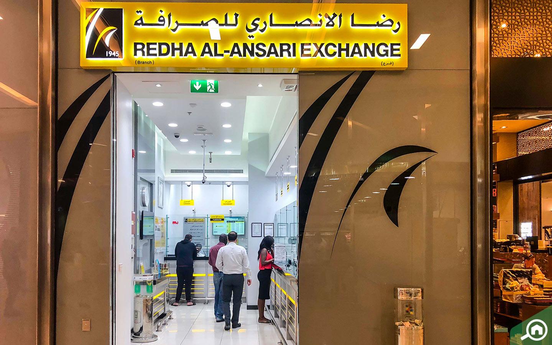 Storefront for Redha Al Ansari Exchange in Dubai Marina Mall