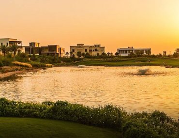 Villas at Dubai Hills Estate