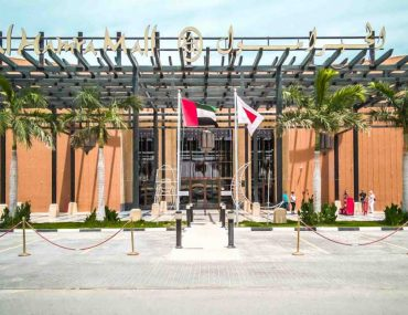Main facade of the Al Hamra Mall RAK