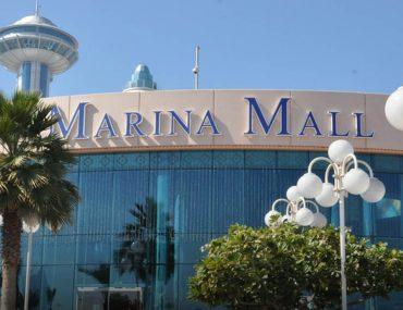 Front facade of Marina Mall Abu Dhabi