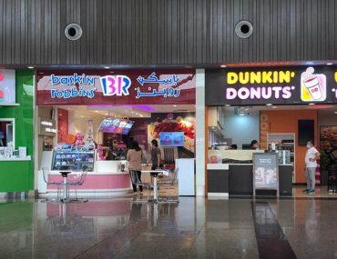 Dessert places and restaurants at Sahara Centre Sharjah
