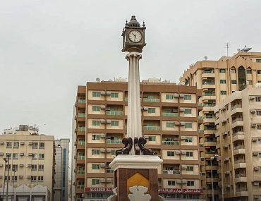 View of Rolla Clock Tower