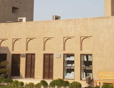 متحف ساروق الحديد