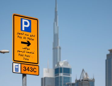 SMS parking in Dubai