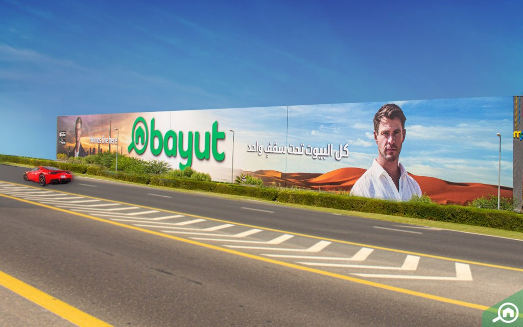 Sheikh Zayed Road Hoarding of Chris Hemsworth's Bayut ad