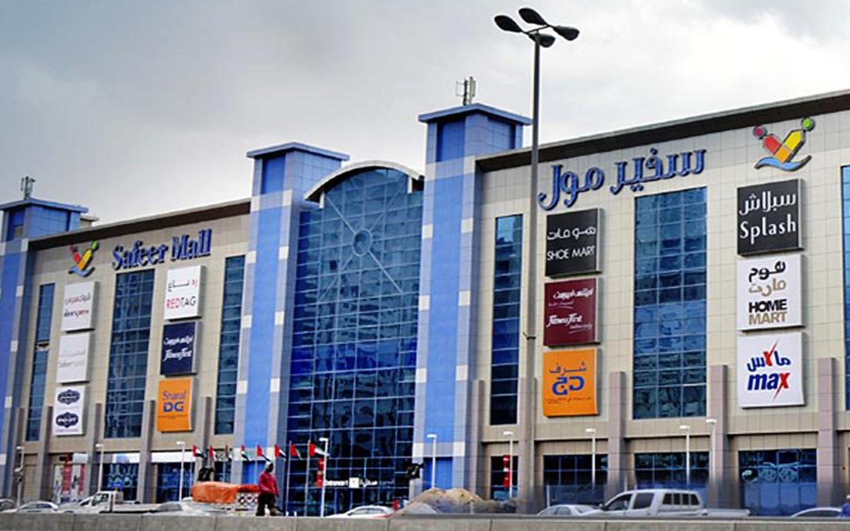 Safeer Mall in Sharjah