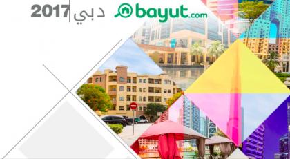 تقرير عقارات سوق دبي