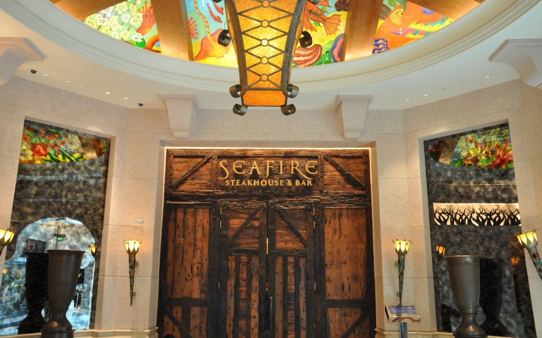 Entrance to Seafire restaurant in Atlantis Dubai