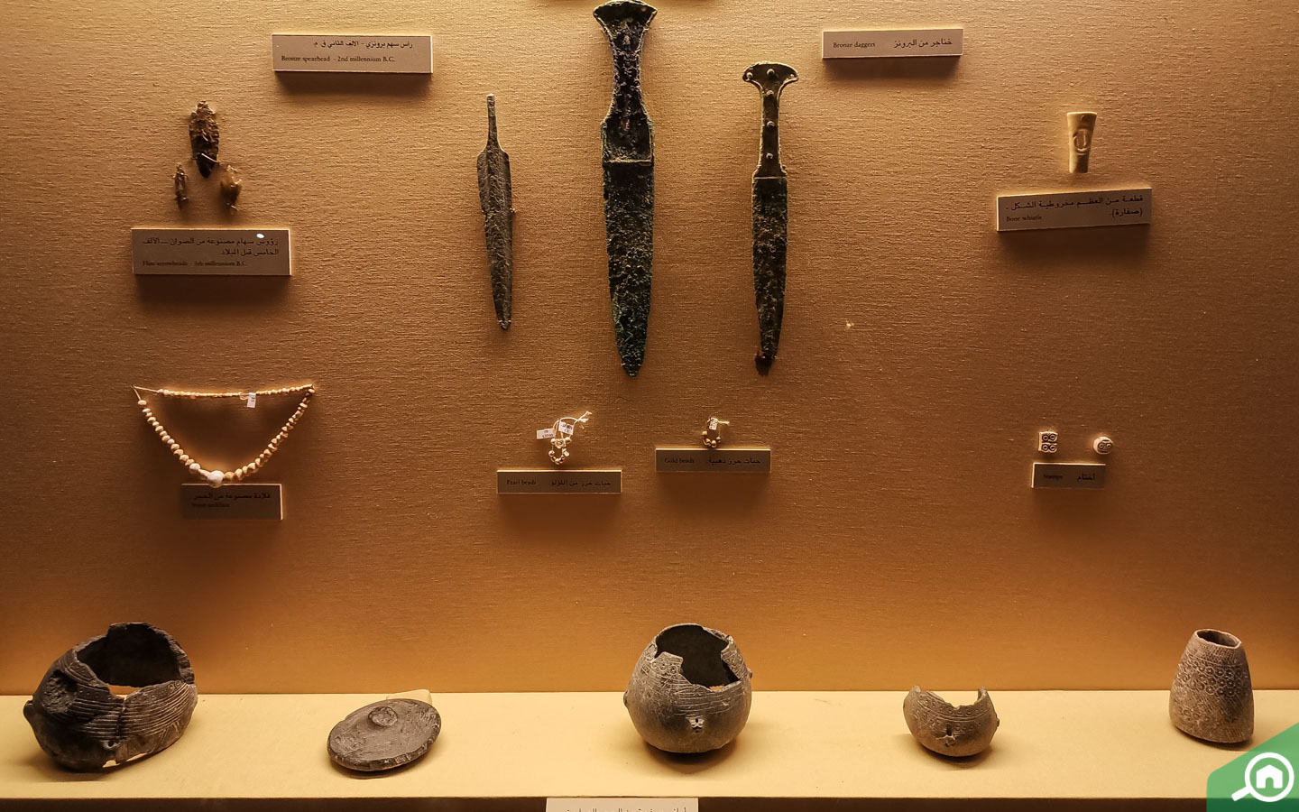 Weapons, jewellery and utensils from ancient times at the Dubai Museum
