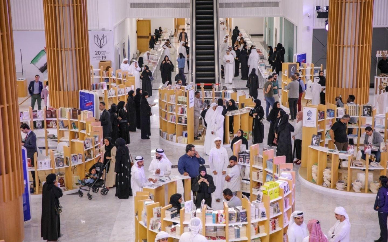 View of book fair in Sharjah