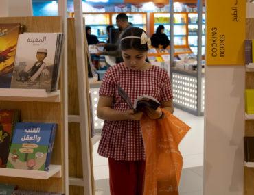 طفلة تقرأ