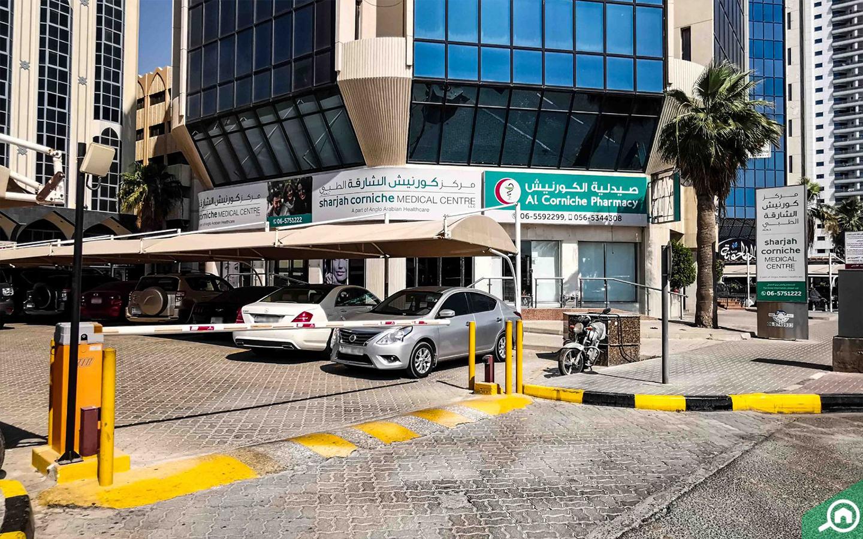مبنى مستشفى كورنيش الشارقة