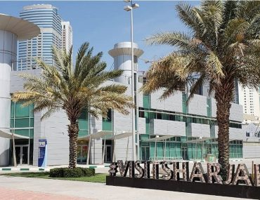 Outside view of Sharjah Expo Centre