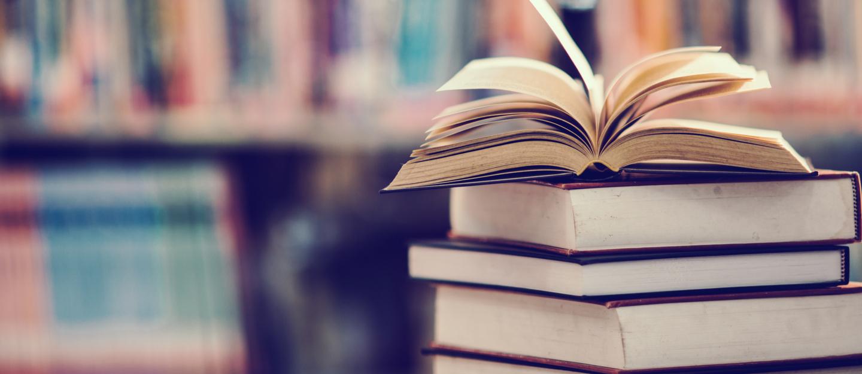 بعض الكتب