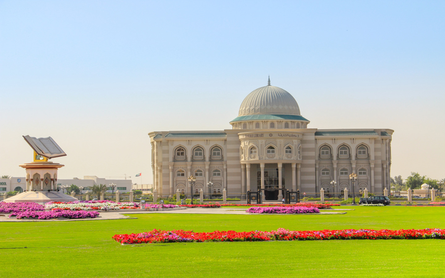 One of oldest libraries in Sharjah