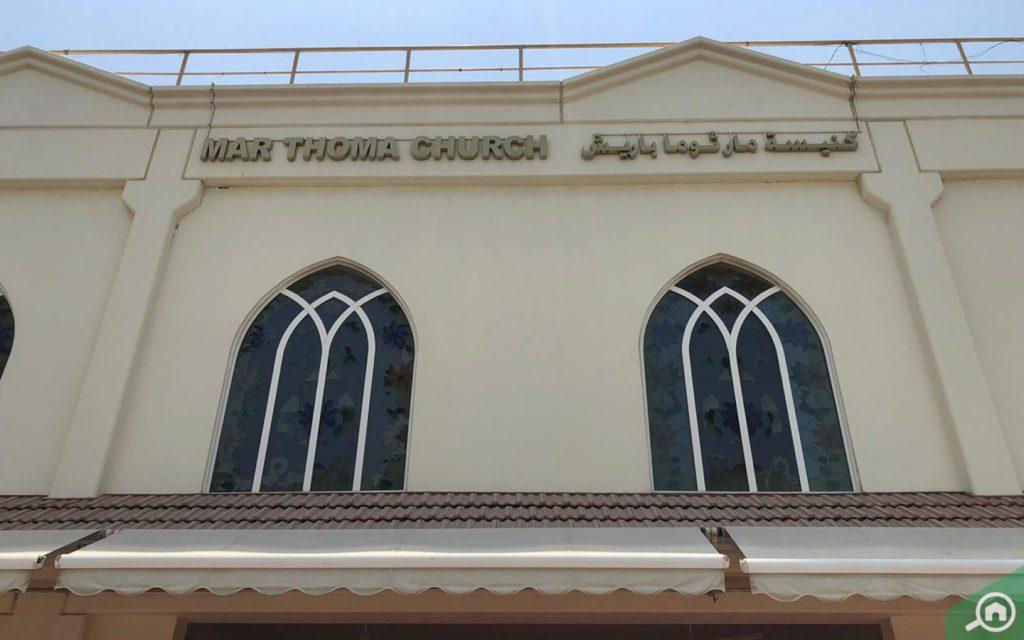 Mar Thoma church, Sharjah