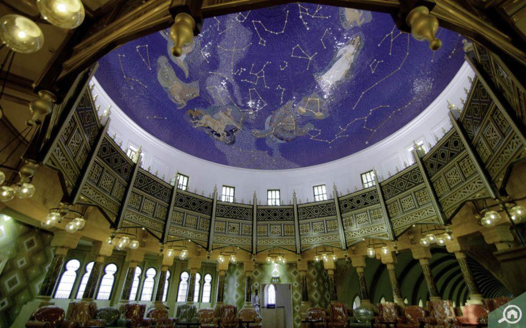 Sharjah Museum of Islamic Civilisation Dome