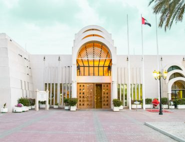 Sharjah Science Museum Main Gate and Facade