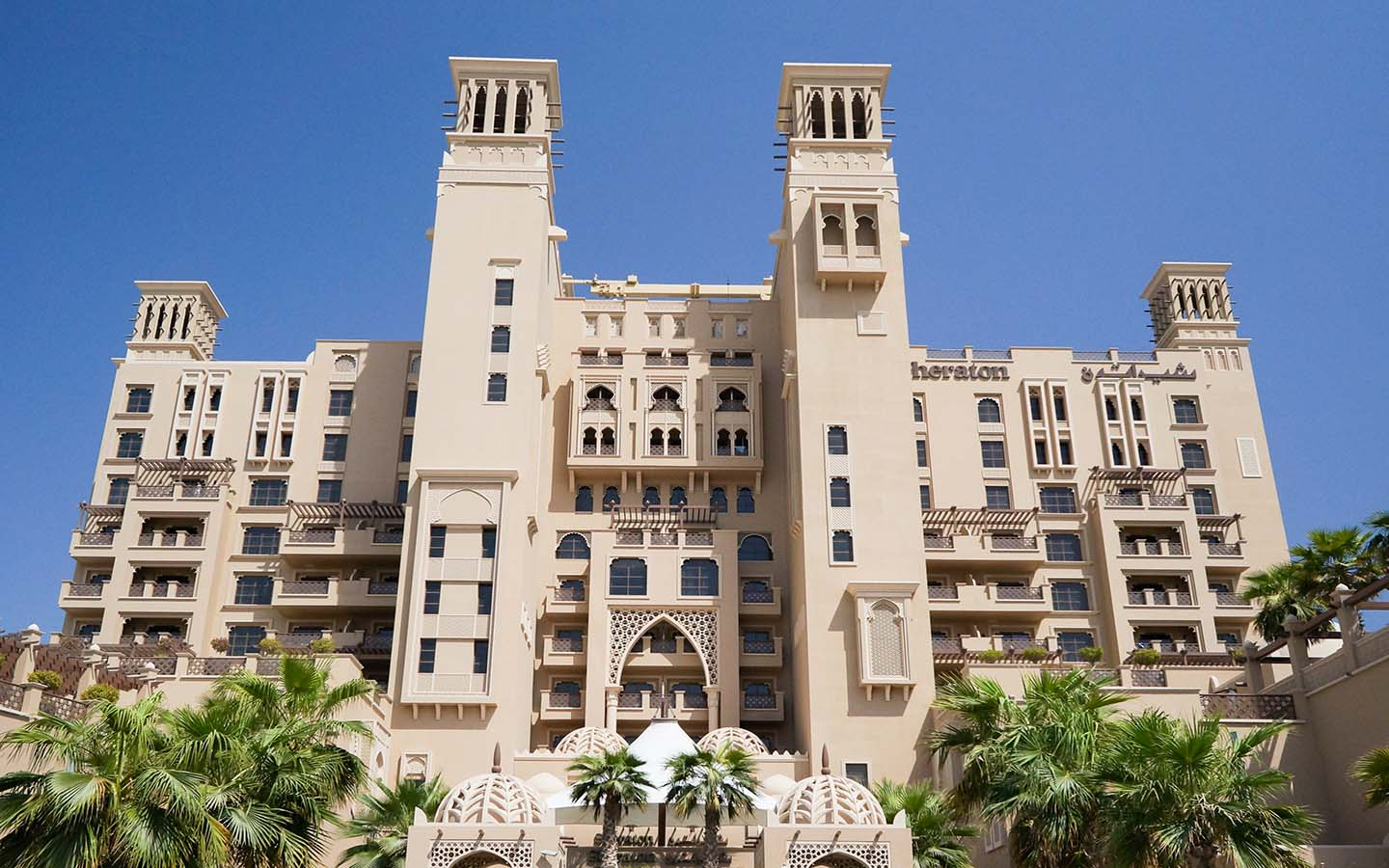front view of Sheraton Sharjah Beach Resort and Spa