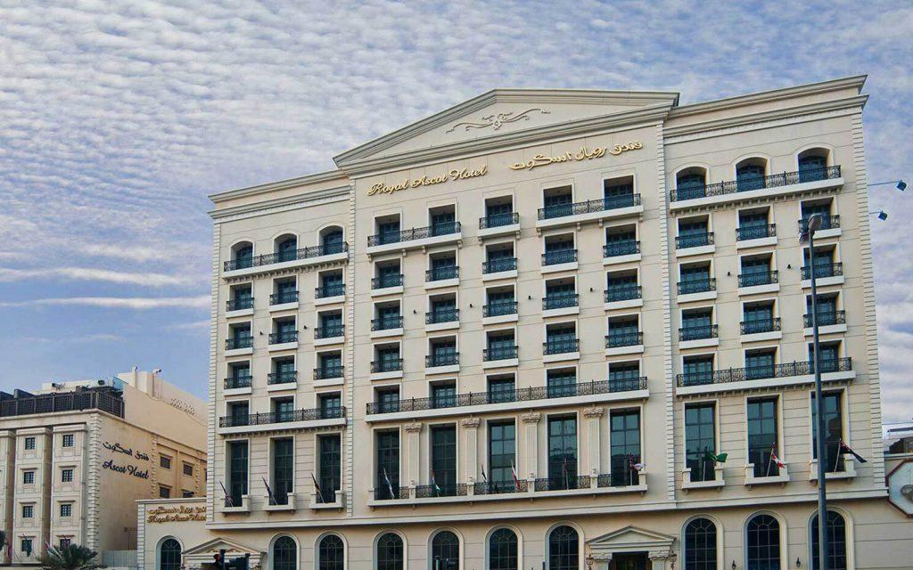 فندق رويال اسكوت دبي